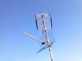 antenna reano